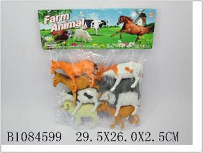 Image de 8PCS ANIMAL