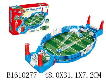 Image de FOOTBALL GAME