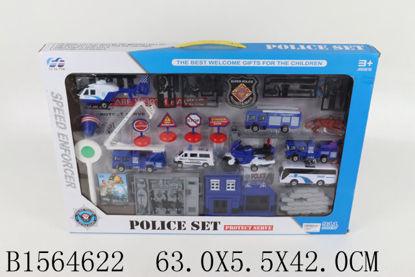 Image de COFFRET ACCESSOIRES POLICE
