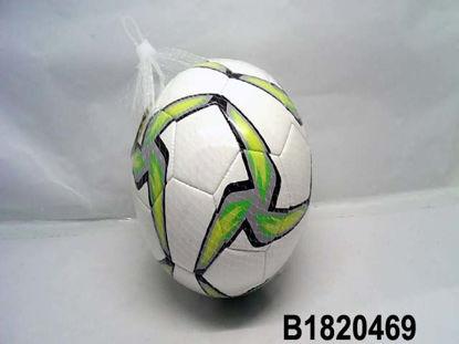 Image de BALLON 'FOOTBALL