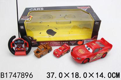 Image de VOITURE CARS R/C