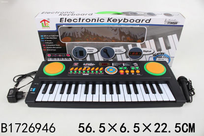 Image de 44KEY ELECTRONIC ORGAN W/CHARGER