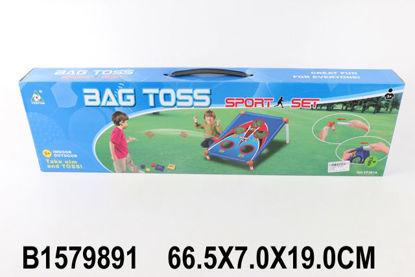 Image de BAG TOSS 1579891