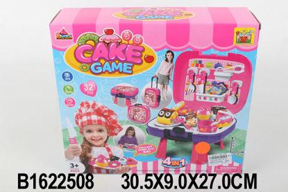 Image de CAKE GAME