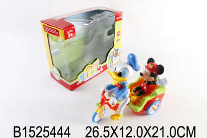 Image de B/O CARTOON CAR W/MUSIC&LIGHT   1525444