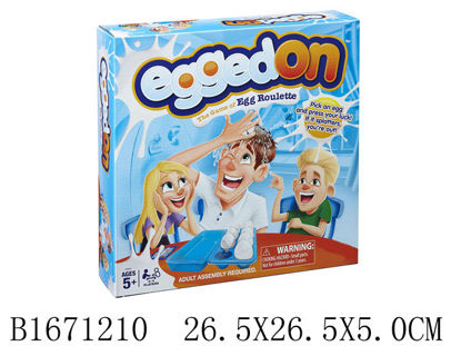 Image de EGGED ON GAME 1671210
