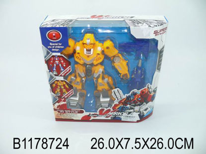 Image de ROBOT TRANSFORMABLE LUMINEUX 1178724