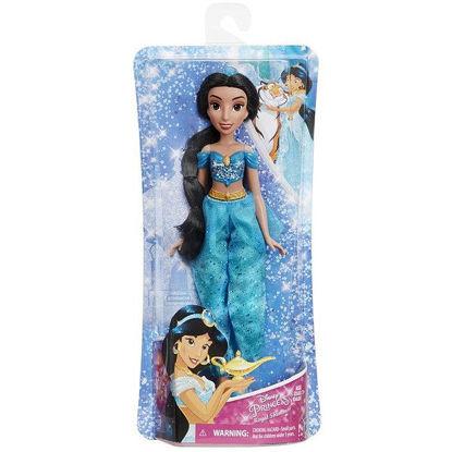 Image de D.Princesse Fashion Doll asst E4022