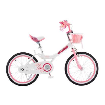 "Image de vélo mermaid girl bike 18"""