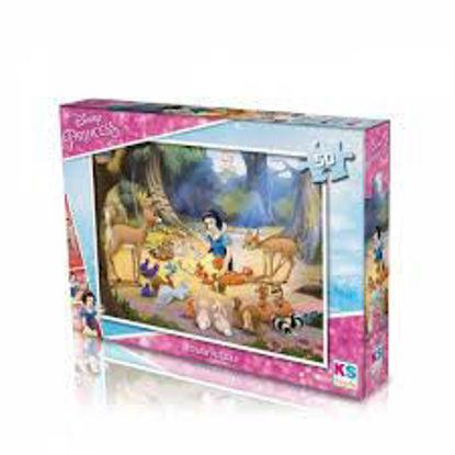 Image de Puzzle  Princess   50pcs