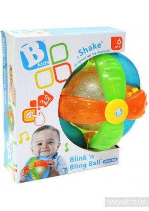 Image de BLINK'N BLING BALL (10L)