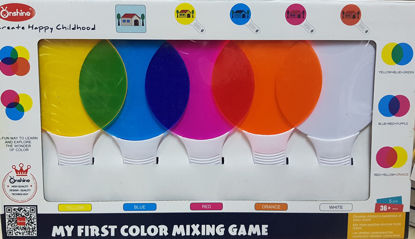 Image de COLOR MIXING GAME