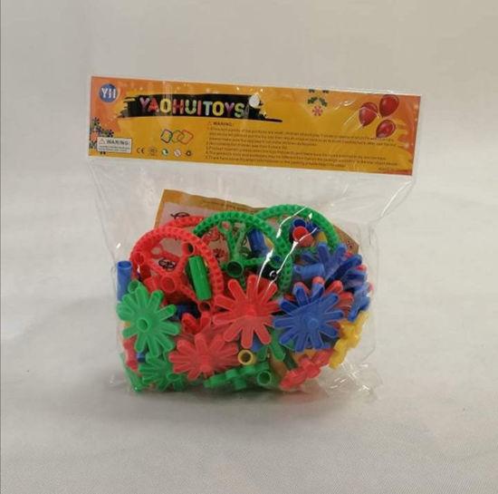 Image de blocks plastic 500g