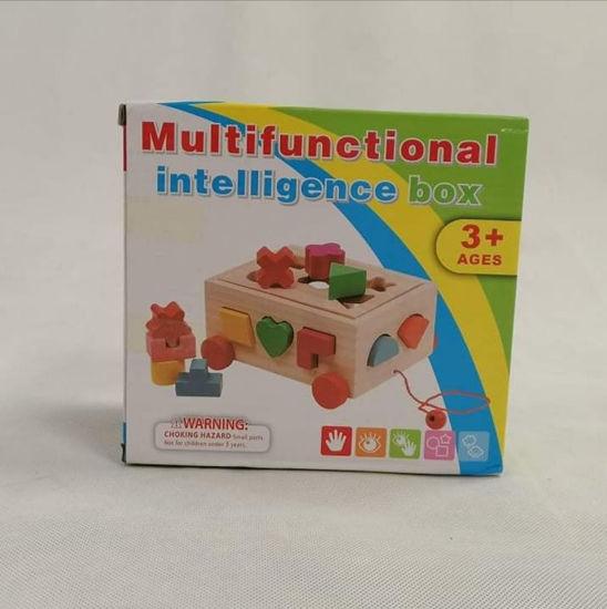 Image de coffret multifonctionnelle intelligence ak261