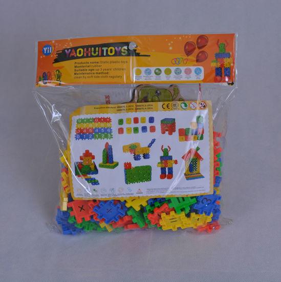 Image de plastic blocks 500 g ak366
