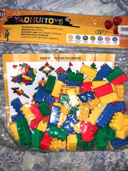 Image de plastic blocks 500g ak354
