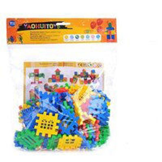 Image de plastic blocks 500 g ak373