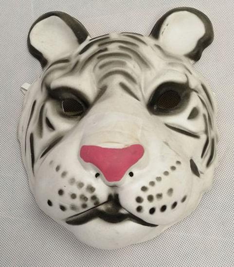 Image de masque animal xy006220