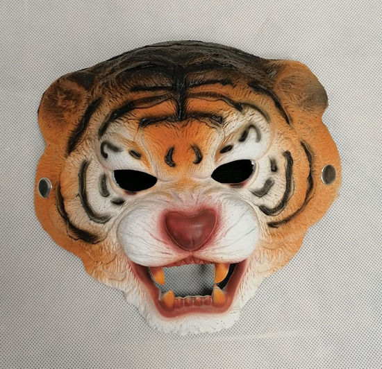 Image de Masque tigre XYMT
