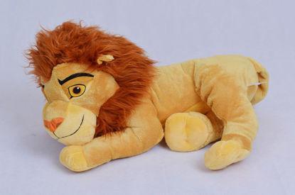 Image de Peluche  ROI LION Disney 40cm