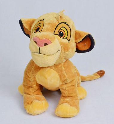 Image de Peluche Simba LE ROI LION Disney 40cm