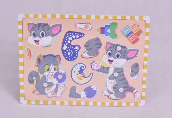 Image de puzzle chat ak186