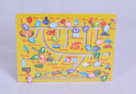 Image de Labyrinthe Glissière Puzzles Bébé ak265