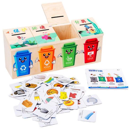 Image de garbage boxes ak075