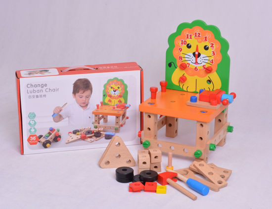 Image de Wooden children's disassembly toys Luban chair ak080