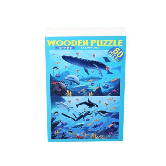 Image de puzzle en bois ocean word ak123