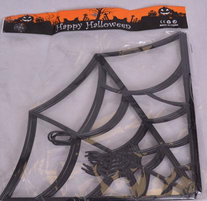 Image de toile d'araignée décoration halloween
