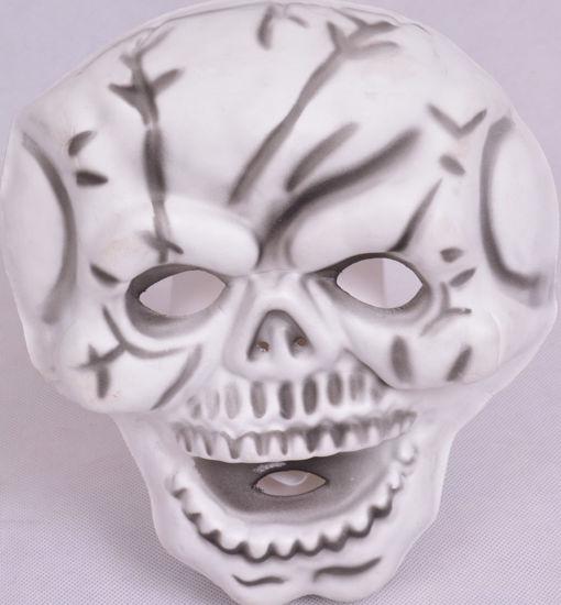 Image de masque Halloween