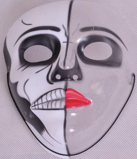 Image de Masque Halloween ananymous