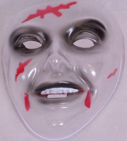 Image de Masque Halloween.