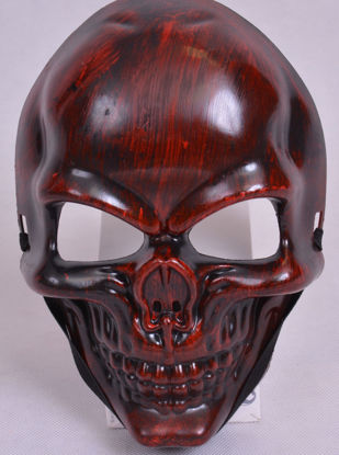 Image de Masque Halloween tete de mort