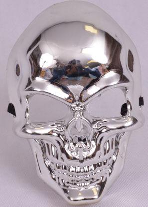 Image de accessoire halloween Masque  tete de mort Argent