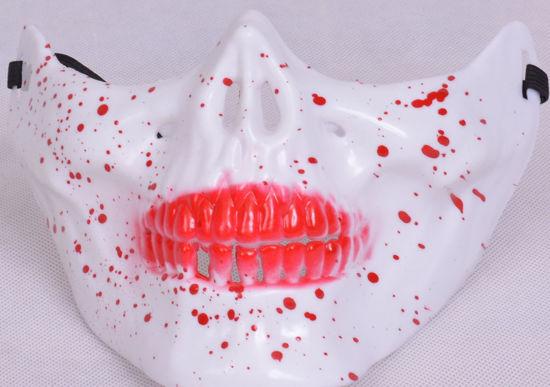 Image de Demi masque halloween