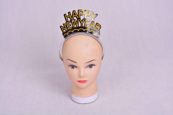 Image de Serre tete Happy New year