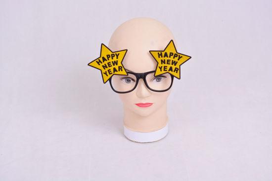 Image de Masque lunette happy new year