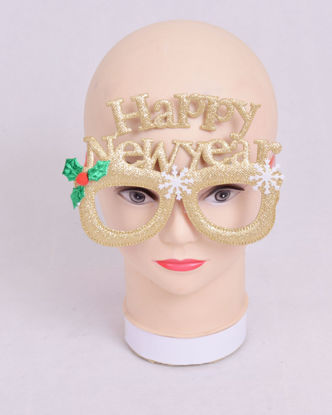 Image de Masque lunette happy new year  dore