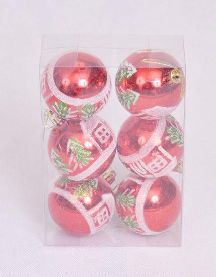 Image de Boite de boules de décoration de sapin