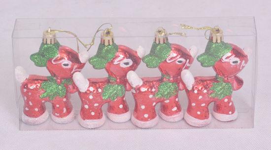 Image de Coffret 4 rennes suspendues pour décoration noël