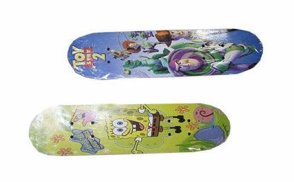 Image de Skate board pour enfant