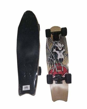 Image de Skate board