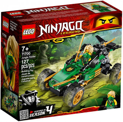 Image de LE BUGGY DE LA JUNGLE 71700