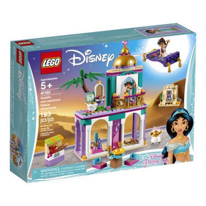 Image de Les aventures au Palais de Jasmine & Aladin 41161