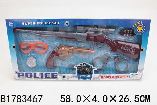 Image de POLICE PLAY SET(GUN W/SOUND)
