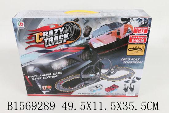 """Image de Circuit électrique de voiture de course """"CRASY TRUCK"""" B1569289"""