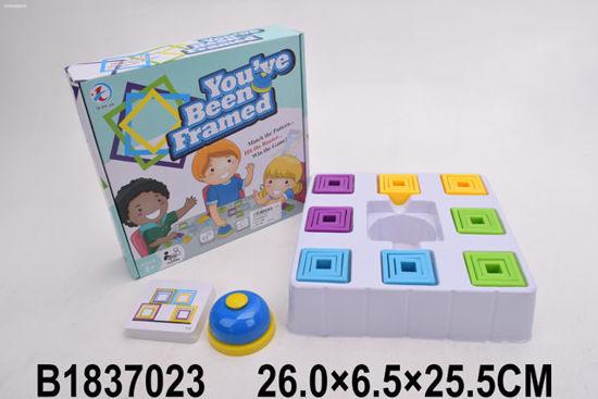Image de Puzzle Game