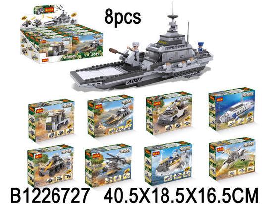 Image de BLOCK(8 BOX IN ONE DISPLAY BOX )
